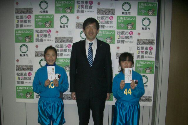 全国女子サッカー大会 大阪府代表で出場